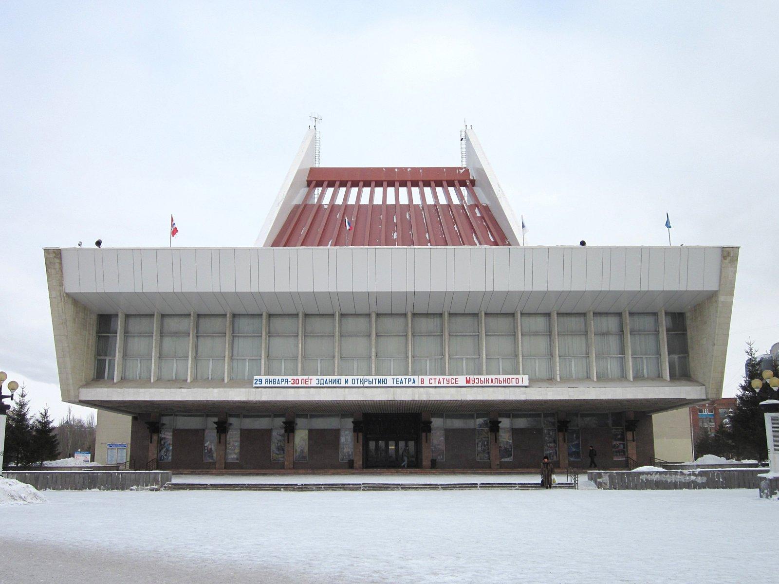 тому картинка омский муз театр лицо квадратное, объёмное
